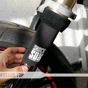 Protección de suspensión para Suzuki drz 400